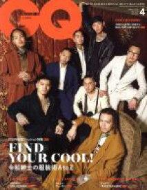 【中古】 GQ JAPAN(4 2020 April NO.198) 月刊誌/プレジデント社 【中古】afb