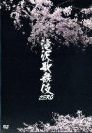 【中古】 滝沢歌舞伎ZERO /Snow Man,Snow Man 【中古】afb