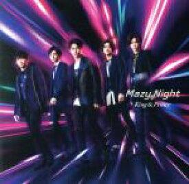 【中古】 Mazy Night(初回限定盤A)(DVD付) /King & Prince 【中古】afb