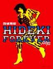 【中古】 HIDEKI FOREVER pop /西城秀樹(著者) 【中古】afb