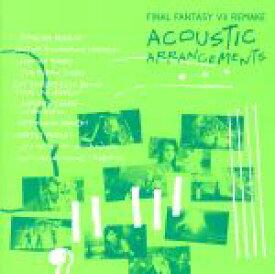 【中古】 FINAL FANTASY VII REMAKE ACOUSTIC ARRANGEMENTS /(ゲーム・ミュージック) 【中古】afb
