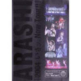 【中古】 2004 嵐!いざッ、Now Tour!! /嵐 【中古】afb