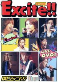【中古】 LIVE DVD! Excite!! /関ジャニ∞ 【中古】afb