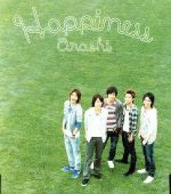 【中古】 Happiness(初回限定盤) /嵐 【中古】afb