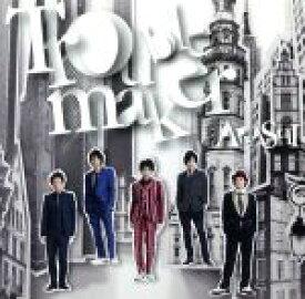 【中古】 Troublemaker(初回限定盤)(DVD付) /嵐 【中古】afb