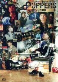 【中古】 KANJANI∞ LIVE TOUR 2010→2011 8UPPERS(初回限定版) /関ジャニ∞ 【中古】afb