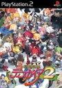 【中古】 魔界戦記ディスガイア2 /PS2 【中古】afb