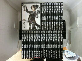 【中古】【送料無料】【続刊セット】黒執事 1〜27巻セット 続刊あり Gファンタジー スクウェア・エニックス 枢やな