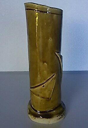 【花器・花瓶】竹 筒型 高さ約22cm【中古品】【期間限定】送料無料