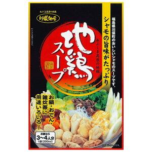 【福島プライド20%offクーポン対象】川俣シャモ地鶏スープ