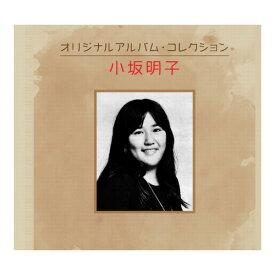CD 小坂 明子 オリジナルアルバム・コレクションDQCL-3488【通販限定商品】
