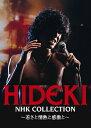 [送料無料] DVD HIDEKI NHK Collection 西城秀樹 〜若さと情熱と感激と〜