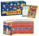 [送料無料]書籍 小学館/学習まんが 日本の歴史〔改訂〕少年少女日本の歴史 全23巻