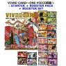 [送料無料] VIVRE CARD (ビブルカード)〜ONE PIECE図鑑〜STARTER SET V...