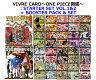 VIVRE CARD (ビブルカード)〜ONE PIECE図鑑〜STARTER SET Vol.1 & Vol...