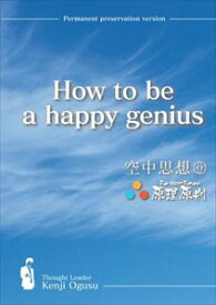 How to be a happy geniusALL WIN Media三省堂書店オンデマンド