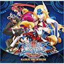 BLAZBLUE SONG INTERLUDE 予約特典CD/アークシステムワークス【中古】rcd-1037