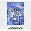 ファイナルファンタジーX ボーカル・コレクション/ ゲーム・ミュージック /SCX-10073【中古】rcd-1461