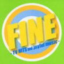 ファイン-TV HITS and joyful music-/BVC2-31018/【中古】rcd-2474