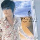 スガシカオ / PARADE/AUCK-11007【中古】rcd-2521