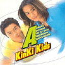KinKi Kids / A album[通常盤]/JECN-0003【中古】rcd-2622