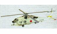 「ヘリボーンコレクション2」01.SH-60 b.海上自衛隊仕様 【中古】rfg-0013