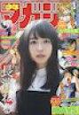 少年マガジン 2018年 3/14号【13号】 雑誌 /講談社【中古】rza-0102