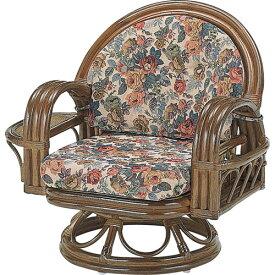 送料無料 籐回転座椅子 ミドル s332b 籐家具 籐 ラタン家具 ラタン 椅子 イス いす チェアー チェア 座椅子 回転式座椅子 籐の椅子 籐回転椅子 回転 回転式椅子 回転チェア 回転いす 回転イス ラタンチェア パーソナルチェア アームチェア 肘掛け椅子 一人掛け椅子