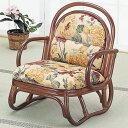 送料無料 籐アームチェア ロー s50b 籐家具 籐 ラタン家具 ラタン 椅子 チェア チェアー 一人掛け 1人 一人がけチェア 1人掛けチェア 一人がけ椅子 藤の椅子 一人椅子 一人掛け椅子 籐椅子