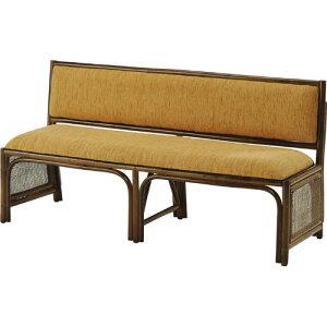 送料無料 籐ベンチ 背もたれ付 幅140cm y878b 籐家具 籐 ラタン家具 ラタン 椅子 チェア チェアー イス いす 木製 ラタンチェア 籐椅子 木製チェアー 木製椅子 長椅子 長イス ベンチチェア 玄関