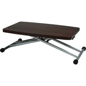 リビングテーブル 昇降 リフト 昇降式リフトテーブル 幅90cm ブラウン テーブル センターテーブル ダイニングテーブル カウンターテーブル ワークテーブル ハイタイプ ロータイプ リフトテーブル 昇降式 昇降式テーブル 昇降テーブル 作業台 作業テーブル mip-36br