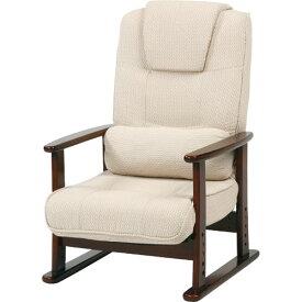 完成品 折りたたみ リクライニングチェア 座椅子 ハイタイプ 高さ調節 折りたたみ高さ調節リクライニングチェア ベージュ リクライニングチェアー リクライニング座椅子 折り畳み いす イス 椅子 チェア チェアー ソファ ソファー 一人用ソファ 1人用ソファ rkc-76be