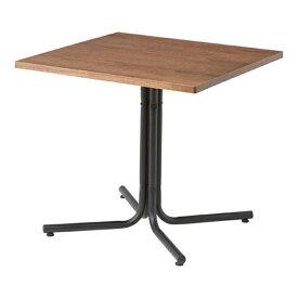 カフェダイニングテーブル ダリオ 幅75cm 正方形 コーヒーテーブル センターテーブル リビングテーブル カジュアル 机 ソファテーブル カフェテーブル カフェ風 インテリア