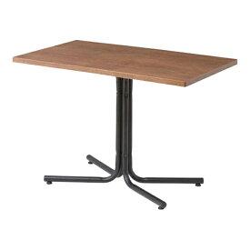 カフェダイニングテーブル ダリオ 幅100cm 長方形 コーヒーテーブル センターテーブル リビングテーブル カジュアル 机 ソファテーブル カフェテーブル カフェ風 インテリア