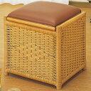 送料無料 籐収納スツールボックス 角型籐家具 藤 ラタン家具 籐の椅子 椅子 チェア チェアー スツール イス いす 木製…