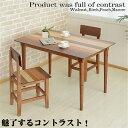 送料無料 ダイニングテーブル 木製 おしゃれ 幅120cm デスク ダイニング テーブル ハイテーブル 2人用 4人用 北欧 お…