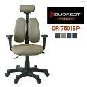デザインチェア 人間工学チェア デュオレスト DUOREST デザインオフィスチェア DR-7501SP オフィスチェア 腰痛対策 ヘ…