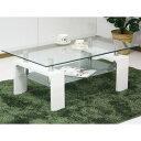 送料無料 ガラステーブル リビング 幅120cm ホワイト ラブII ガラステーブル センターテーブル リビングテーブル 机 つくえ 棚付き ローテーブル おし...
