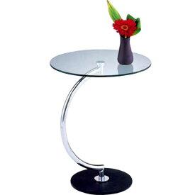 サイドテーブル ガラス インテリア ガラスサイドテーブル ソファサイドテーブル ベッドサイドテーブル ナイトテーブル ガラステーブル ガラス製 ガラス天板 ガラス製家具 シンプル おしゃれ オシャレ お洒落 テーブル つくえ 机 インテリア台 曲線 かっこいい llt-8514