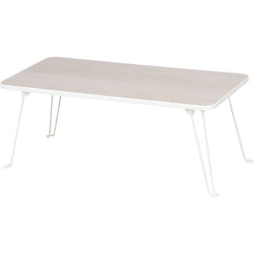 折りたたみ テーブル 幅80 ホワイトウォッシュ ローテーブル 8040 BR 折りたたみテーブル フォールディングテーブル ローテーブル センターテーブル リビング 折りたたみ 折り畳み 折りたたみ式 折り畳み式