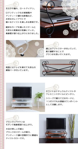 送料無料アイアンシリーズTV台