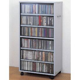 両面CD・コミックラック キャスター付 ワイド 幅53cm高さ104cm シルバー&ブラック 97309
