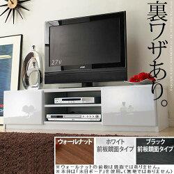 デザインシェルフ3段×1列幅38cm高さ90cm全4色シェルフ家具棚収納レトロモダンフリーラックラックrack収納家具スタイルシェルフディスプレイ人気木製北欧