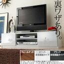 送料無料 背面収納 TVボード ROBIN ロビン 幅120cm キャスター付き ホワイト ブラック 前板鏡面 ウォールナット テレ…