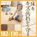送料無料 日本製 木目調防水ダイニングラグ 182x130cm (1.5畳用) ラグ マット ラグマット 木目調 防水 抗菌 防カビ …