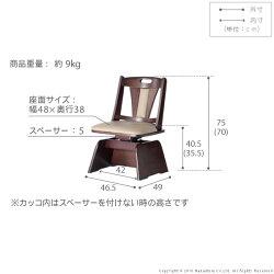 送料無料天然木高さ調節機能付き肘なしハイバック回転椅子ROTACHAIR+ロタチェアプラスダークブラウン合成皮革レザー張回転ダイニングチェア回転いす回転チェア回転チェアー椅子いすイス回転イス座面回転式肘無し木製北欧ひとり暮らしg0100071