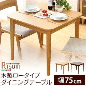 楽天市場机 2人用ダイニングテーブルテーブルインテリア寝具