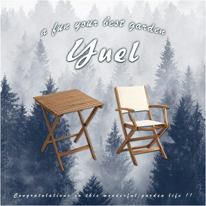 送料無料 ガーデンテーブルセット 木製 折りたたみ ガーデンテーブル チェア肘付き 3点セット Yuel ユエル コンパクト 折畳テーブル 折り畳みテーブル 幅60 正方形 折りたたみ式 アウトドア