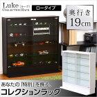コレクションケースロータイプ収納棚フィギュアケース本棚本収納奥行19cmラック棚コレクションラック