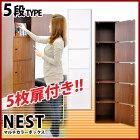 本棚扉付きカラーラックブックラック幅42cm1列5段扉5枚収納ボックスブック